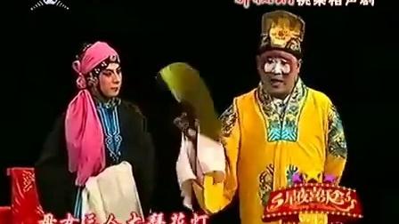 刘墉铡阁老评戏唱段