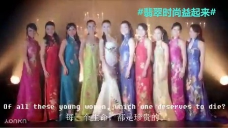 Pageant Queen TVC (short version, English) 双语字幕