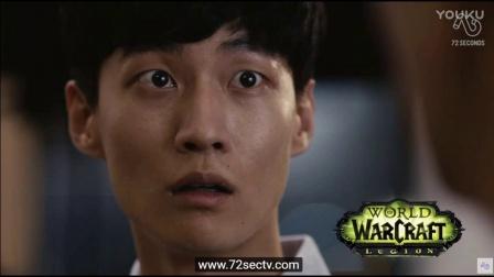 【游民星空】韩国《魔兽世界》搞笑广告_高清