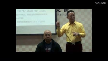 中医教学-刘吉领新一针速效治疗头痛