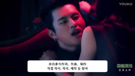歌手兼演员徐仁国, 新歌《BeBe》MV公开