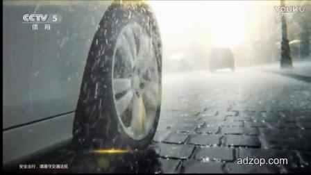 Continental德国马牌轮胎高清广告