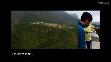 揭秘《北京航拍》——它不仅是一段幕后花絮,更像是一部航拍教程……