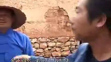 云南山歌剧《走进光棍村的女人》第三集