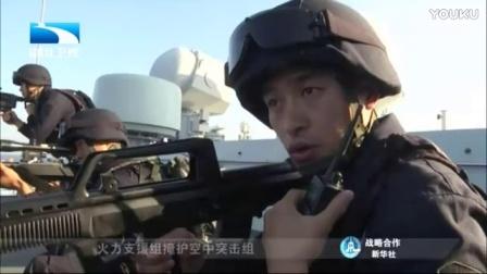 """2016-12-30长江新闻号 2016中国海军都有哪些""""大手笔""""?东海舰队连增两艘实力战舰"""