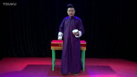 【藝孝戲法馆】付艺孝 空碗变花 中国古彩戏法 古典戏法 传统魔术