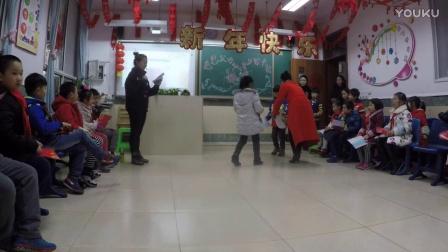 南开小学一年级三班元旦活动