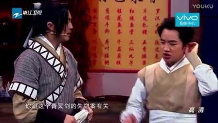 《武林外传》续集首播 宋小宝乱入遭群殴 160205 王牌对王牌1 搞笑集锦