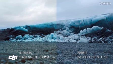 大疆 禅思  X5R相机 调色素材视频