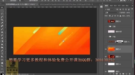 Photoshop图片处理教程 PS图片处理教程 PS合成教程 PS抠图教程