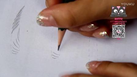 【KITTY国际半永久培训】第6讲 线条眉纸上教学 韩式半永久定妆纹眉纹绣视频