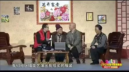 宋小宝 王小利 春晚小品《第一场雪》1 搞笑视频