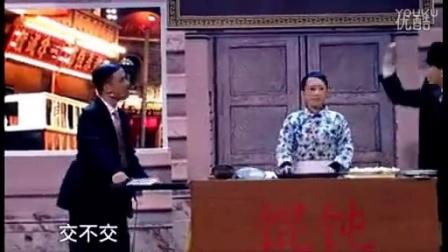 """小沈阳丫蛋""""新上海滩"""",演绝了1 恶搞美女视频"""