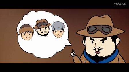 《铁道飞虎》Q版动画