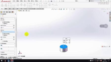 Solidworks-零件装配体-随形阵列(金字塔,天线)