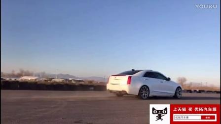 车主实测 凯迪拉克ATSL百公里加速6.2秒 动力为王