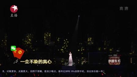 歌曲《小幸运》赵丽颖 32
