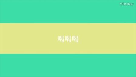 果小果 Eat 2016-预告片