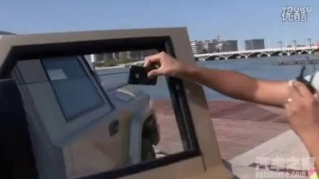2011款凯佰赫 战盾 作战版静态解说展示_—汽车之家价格测评测20167