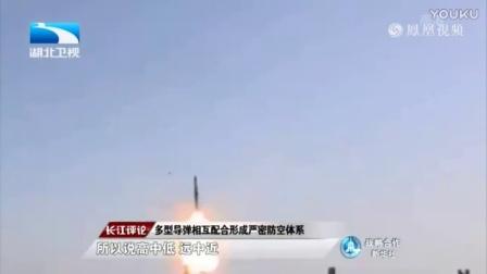 """2016-12-31长江新闻号 """"见证·强军"""":聚焦""""大国空军"""""""