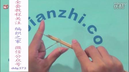 儿童针织毛衣花样大全-基本编织法04_5-学织毛衣视频教程