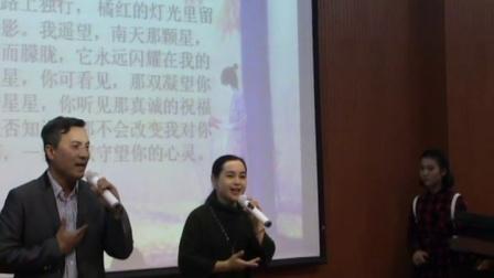 郑州刘杰作曲孙旭李红作词周昱含一家三口演唱原创歌曲《亲爱的人》《守望》