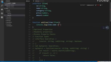 typescript 20 interface 02