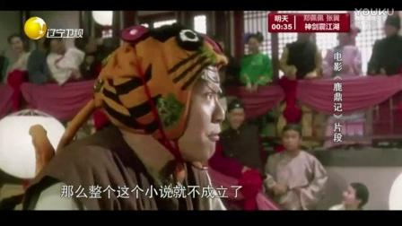 《火锅英雄》像火锅一样的电影