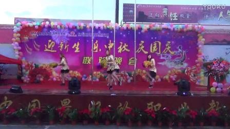 哈尔滨新东方烹饪学校迎新生乐中秋庆国庆联欢晚会:啦啦操(西点九班)