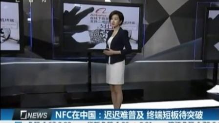 北京恺悦世纪投资管理有限公司[财经夜行线]财经报道