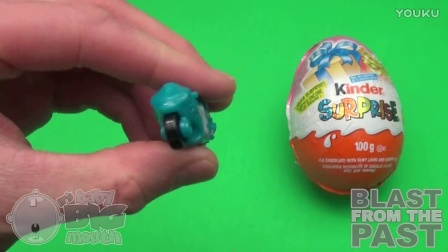 Kinder Surprise Egg Learn-A-Word! Spelling Holiday Words!  Lesson 23