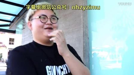 单手解胸罩挑战@Nhzy字幕组
