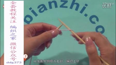 织围巾平针怎么收针a单桂花针编织(2)a钩织围巾花样图解