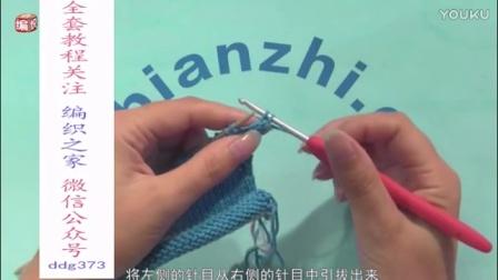 给男生织围巾代表什么颜色a编织教程(3)a最简易针织围巾教程