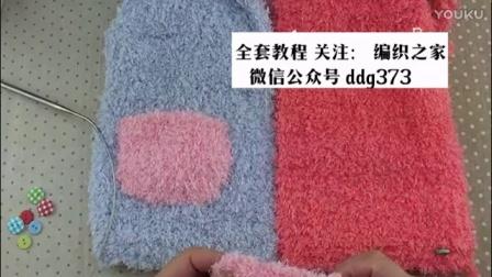 如何编织披肩d织毛线教程(44)d棒针编织披肩图解大全