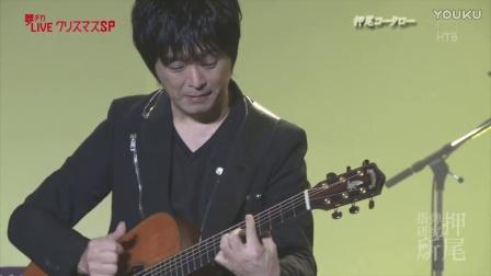 押尾光太郎2016新专辑《KTR X GTR》主打新曲《Together》最新现场
