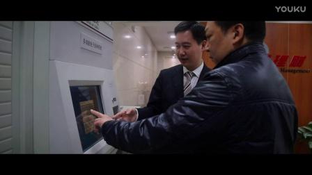 """中国银行""""最美一线员工""""刘子华"""