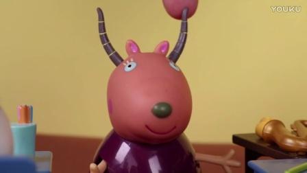 粉红小猪佩奇 佩奇在学钢琴 佩佩猪玩具视频