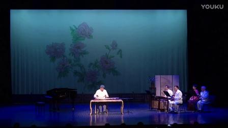 古琴曲-神人畅