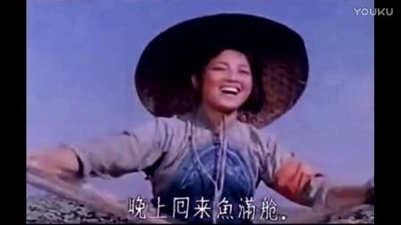 沈欣 付粒 佘云燕新版原唱《洪湖水浪打浪》