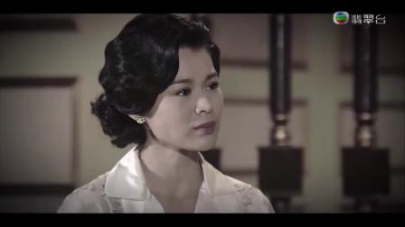 巾幗梟雄之諜血長天 - 第 16 集預告 (TVB)