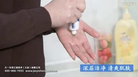 牙膏洗脸(简短)
