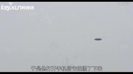 【科技讯】日本北海道UFO