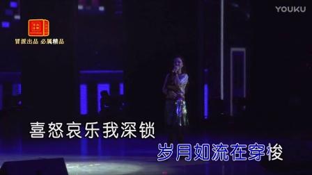 孙艺琪-最远的你是我最近的爱(现场版)冒派音乐 红日蓝月KTV推介