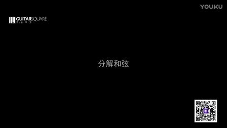 [中字视频]吉他平方KANE KD01 & 星辰DG220 吉他评测