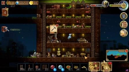 《打造世界》03 天空渔场 最后一期 游戏解说