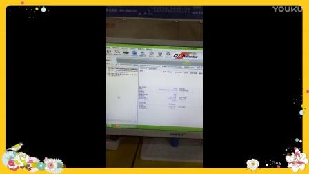 淘宝店明珠电脑科技免费WIN7系统安装视频教程优盘安装系统视频新电脑装机教程