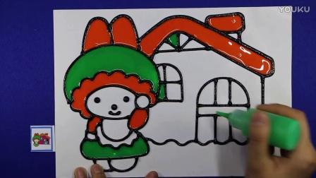 爱乐家园 亲子游戏 小房子胶画 儿童智力手工 小女孩 白雪公主