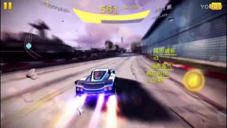 Arash AF10研发60终极Al挑战提车 狂野飙车8