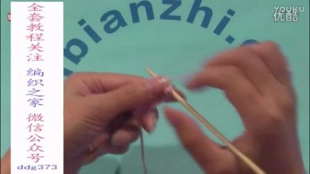 织围巾元宝针教程a单桂花针编织(1)a针织围巾男士样式图片